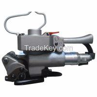 Hand-held pneumatic strapping tool XQD19/XQD25