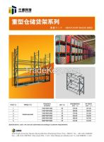 Supermarket Shelf, Warehouse Rack, Accessories for supermarket