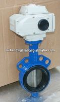 Electrical Butterfly Valve (Wafer)