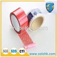 Custom printing adhesive tape, tamper proof cargo warning tape, China VOID tape, OEM sealing tape