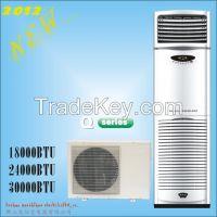 Q series floor standing air conditioner