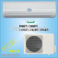 E series split wall air conditioner