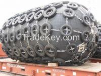 Top quality Florescence pneumatic rubber fender