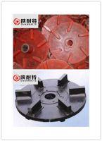 Rubber Impeller/Polyurethane Impeller  Cover Plate