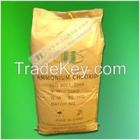 ammonium chloride AF animal feed grade
