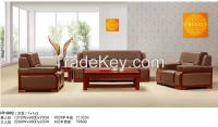 office sofa , pu leather sofa HY-S002