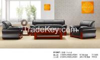 office sofa , pu leather sofa HY-S807
