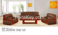 office sofa , pu leather sofa HY-S001