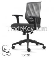 Hotsale High back Office  Chair, mesh Office Chair  1332A-1