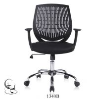 Hot sale Office  Chair, mesh Office Chair   1340B