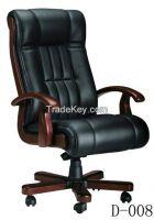 office chair, meeting chair D-008
