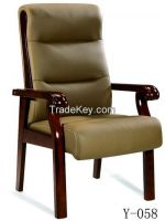 office chair, meeting chair Y-058