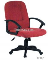 Adjust Height Office Chair Mesh Chair With Arms  B-157