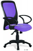 Adjust Height Office Chair Mesh Chair With Arms  Z-170