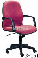 Adjust Height Office Chair Mesh Chair With Arms  B-151