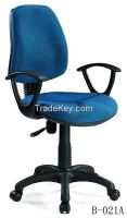 Adjust Height Office Chair Mesh Chair With Arms  B-021A