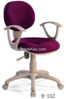 Adjust Height Office Chair Mesh Chair With Arms  B-152