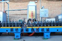 Aluminum spacer bar production facility