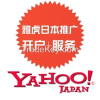 yahoo japan Promotion soochow KGU