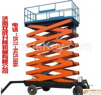 Vertical Four-wheel Manual mobile hydraulic scissor lift