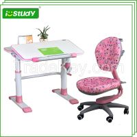 istudy A09 kids ergonomic/study desk
