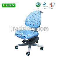 istudy Y02 kids ergonomic chair