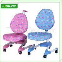 istudy Y08 kids ergonomic chair