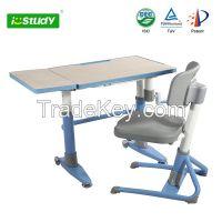 istudy A117 kids ergonomic desk