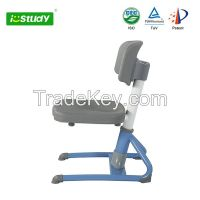 istudy A101 kids ergonomic chair