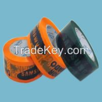 Printed Packing Tape With Customer Logo