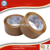 Supply water base acrylic bopp packing tape