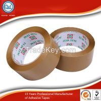 Brown Plastic Packing Tape