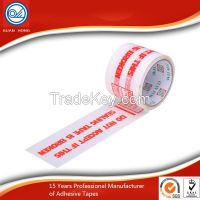 17years factory strong adhesive  bopp packing tape