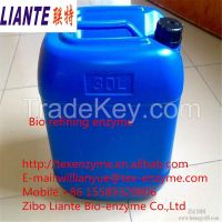 Biological refining enzyme
