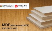 MDF/ OSB/ Particle Board