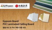 Gypsum Board & PVC Laminated Ceiling Board