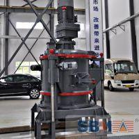 SBM MXB Coarse Powder Mill