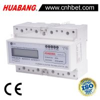 7 Module Three Phase Din rail electricity meter