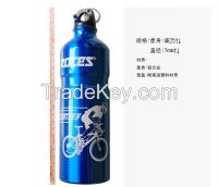 750ml metal bottle/metal water bottle with pass FDA,SGS