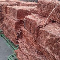 copper Millbery scrap