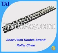 Short Pitch Transmission Precision Roller Chains (06C-1)