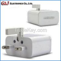 Mobile phone charger for