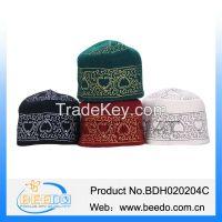 Wool felt islamic prayer caps muslim cap women