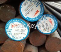 60Si2MnA SUP7 9260 Spring Steel round bar or plate