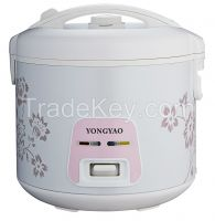 Jar rice cooker