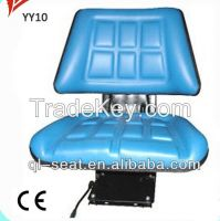 China Wholesale Leather Tractor Driver Seats YY10