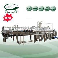 herbal plant extract machine powder dry machine