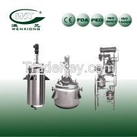 chemical mixing tank  with agitator   blending tanks  reaction tank