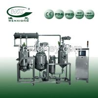 plant extraction machine  herbal extract machine