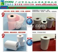 A4 Paper, Copy Paper, Paper Roll, Paper Roll, Carbonless Paper, Carbon Paper